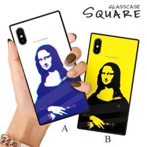 スマホケース iPhone11 Pro Max iPhone XR ケース 背面強化ガラス ケース iPhone8 XS モナリザ アート 絵画 名画 モノクロ 白黒 芸術 大人 メンズ かっこいい|three-o-one