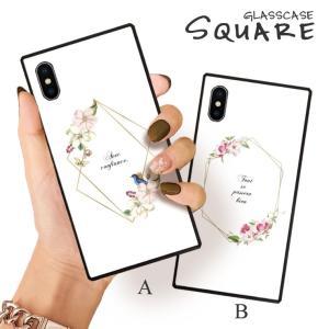 スマホケース iPhone11 Pro Max iPhone XR ケース 背面強化ガラス ケース iPhone8 XS 花柄 鳥 シンプル 大人 女子 エレガンス かわいい メッセージ|three-o-one