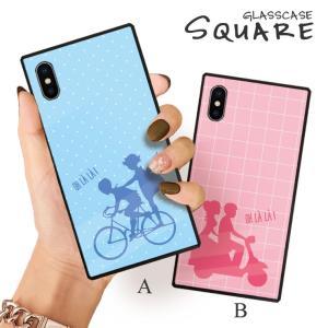 スマホケース iPhone11 Pro Max iPhone XR ケース 背面強化ガラス ケース iPhone8 XS シルエット 子ども 恋人 イラスト フランス かわいい おしゃれ 女子|three-o-one