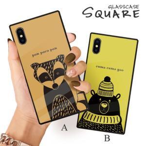 スマホケース iPhone11 Pro Max iPhone XR ケース 背面強化ガラス ケース iPhone8 XS 北欧 イラスト くま 熊 動物 ゆるかわ かわいい たぬき 大人 女子 メルヘン|three-o-one