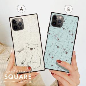 スマホケース アイフォン8 iPhone XR X XSMAX 背面ガラス ケース galaxy S9 S9+ 強化ガラス  カバー ケース しろくま 動物 白熊 ベア|three-o-one