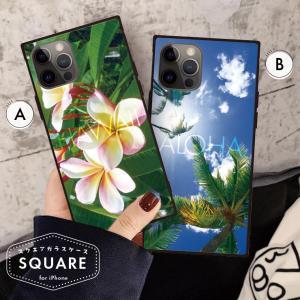 スマホケース アイフォン8 iPhone XR X XSMAX 背面ガラス ケース galaxy S9 S9+ 強化ガラス  カバー ケース ハワイ ヤシの木 プルメリア アロハ|three-o-one