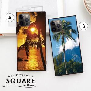 スマホケース アイフォン8 iPhone XR X XSMAX 背面ガラス ケース galaxy S9 S9+ 強化ガラス  カバー ケース ハワイ ヤシの木 風景 アロハ|three-o-one