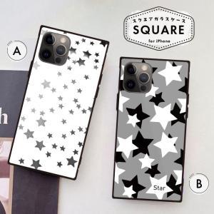 スマホケース アイフォン8 iPhone XR X XSMAX 背面ガラス ケース galaxy S9 S9+ 強化ガラス  カバー ケース 星柄 シンプル スター ポップ|three-o-one
