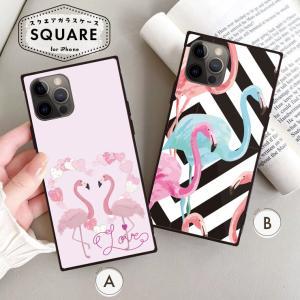 スマホケース アイフォン8 iPhone XR X XSMAX 背面ガラス ケース galaxy S9 S9+ 強化ガラス  カバー ケース フラミンゴ ピンク ハート|three-o-one