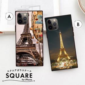 スマホケース アイフォン8 iPhone XR X XSMAX 背面ガラス ケース galaxy S9 S9+ 強化ガラス  カバー ケース エッフェル塔 パリ 夜景 景色|three-o-one