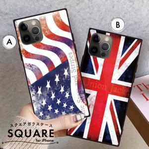 スマホケース アイフォン8 iPhone XR X XSMAX 背面ガラス ケース galaxy S9 S9+ 強化ガラス  カバー ケース 国旗 星条旗 ユニオンジャック|three-o-one
