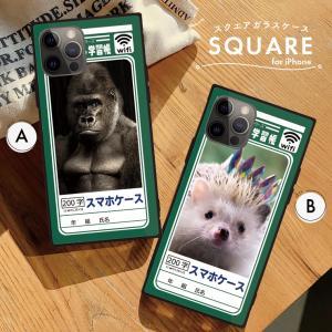 スマホケース アイフォン8 iPhone XR X XSMAX 背面ガラス ケース galaxy S9 S9+ 強化ガラス  カバー ケース 学習長 パロディ おもしろ|three-o-one