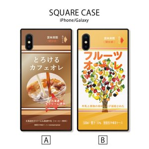スマホケース アイフォン8 iPhone XR X XSMAX 背面ガラス ケース galaxy S9 S9+ 強化ガラス  カバー ケース 牛乳 カフェオレ フルーツおもしろ|three-o-one