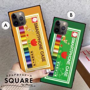 スマホケース アイフォン8 iPhone XR X XSMAX 背面ガラス ケース galaxy S9 S9+ 強化ガラス  カバー ケース クレパス クレヨン パロディ おもしろ|three-o-one