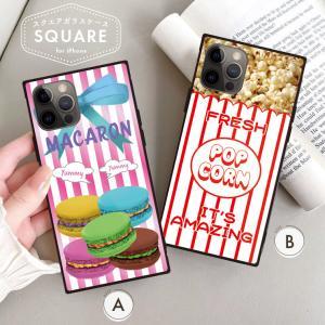 スマホケース アイフォン8 iPhone XR X XSMAX 背面ガラス ケース galaxy S9 S9+ 強化ガラス  カバー ケース お菓子 マカロン ポップコーン パロディ おもしろ|three-o-one