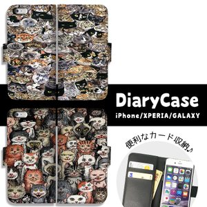 iPhone 11 pro max ケース 手帳型 ケース カバー iPhone8 XR ケース xperia galaxy 猫 ネコ レザー three-o-one