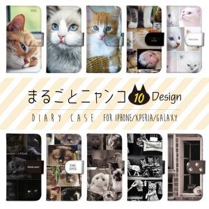 iPhone 11 pro max ケース 手帳型 ケース カバー iPhone8 XR ケース xperia galaxy レザー 猫 ねこ ぶさかわ 子猫 cat 写真 黒猫 白黒 モノクロ 大人|three-o-one