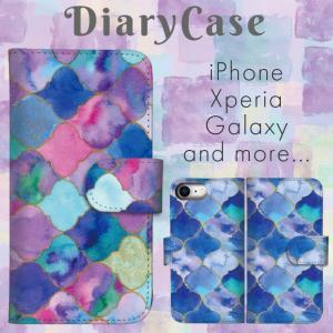 iPhone 11 pro max ケース 手帳型 ケース カバー iPhone8 XR ケース xperia galaxy レザー モロッカン エスニック 水彩|three-o-one