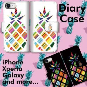 iPhone 11 pro max ケース 手帳型 ケース カバー iPhone8 XR ケース xperia galaxy レザー パイン パイナップル カラフル|three-o-one
