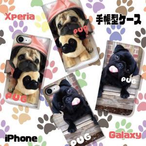 iPhone 11 pro max ケース 手帳型 ケース カバー iPhone8 XR ケース xperia galaxy レザー パグ 犬 pug ぶさかわ いぬ|three-o-one