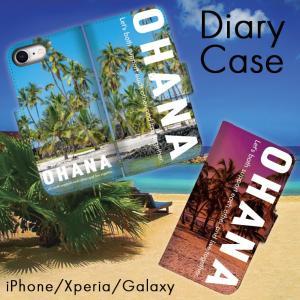 iPhone 11 pro max ケース 手帳型 ケース カバー iPhone8 XR ケース xperia galaxy レザー ヤシの木 パームツリー 夕日 オハナ|three-o-one