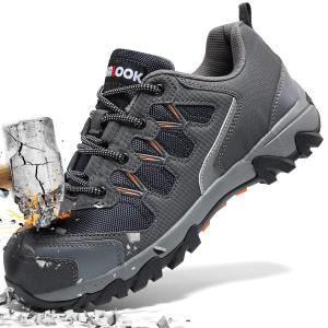 [アッション] 安全靴 メンズ 作業靴 レディース 快適性 耐摩耗 ワーキングシューズ 高いグリップ性 防滑 ワークマン 作業靴 衝撃吸収 ワークマン|three-pieces