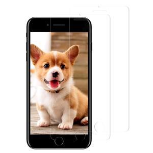 iPhone7ガラスフィルム/iPhone8 ガラスフィルム【2枚セット】 超薄型 強化ガラス液晶保...