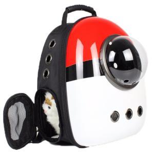 ELINA SEA 犬 猫用 ペット バッグ ペット用キャリーバッグ 宇宙船カプセル型ペットバッグ 犬猫兼用 ペットバッグ ネコ ニャンコ 犬 お出か|three-pieces