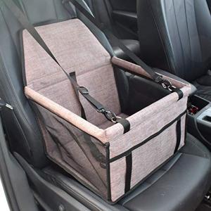 PETEMOOアップグレードする ペット用ドライブボックス キャリーバッグ 車用ペットシート カバー 折り畳み可 防水通気|three-pieces