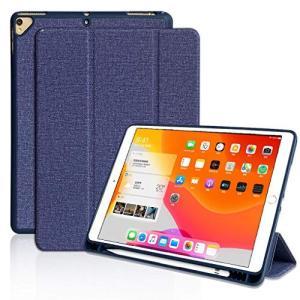 iPad 10.2 ケース 第7世代 [ペンシルホルダー付き] 2019モデル 保護カバー 軽量 薄...