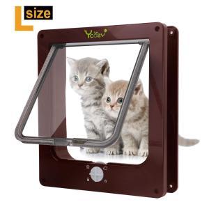 Ycozyペットドア2nd世代 猫/犬出入り口 - 4ウェイロッキング 取り付け簡単 猫扉 小型猫犬用(L、茶色)|three-pieces