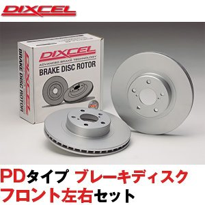 DIXCEL ブレーキローター PD ベンツ Rクラス W251 R350,500 4マチック ディクセル製 フロント|three-point