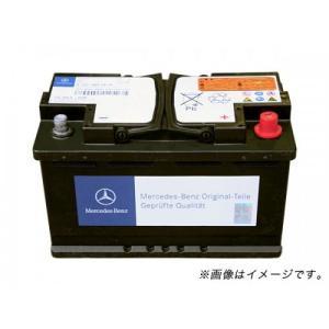 ベンツ純正AGMバッテリー Cクラス W204用 12V-80A|three-point