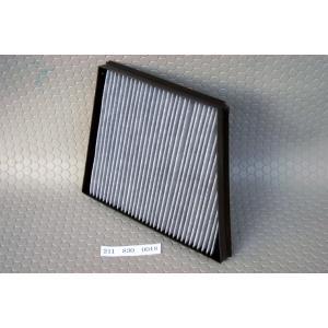 ベンツ Eクラス W211後期用エアコンフィルター 右ハンドル (花粉、エアコン臭に効果あり)|three-point