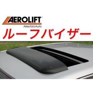 ルーフバイザー BMW X5 E70用 AEROLIFT製
