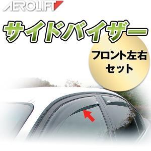 ドアバイザー(サイドバイザー) AUDI(アウディ) A4(8K B8)アバント(ラバートリム車)用 フロント左右セット AEROLIFT製|three-point
