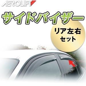 ドアバイザー(サイドバイザー) AUDI(アウディ) A6(4F C6)アバント/オールロードクワトロ用 リア左右セット AEROLIFT製|three-point