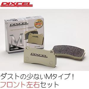 DIXCEL ブレーキパッド ベンツ Cクラス W205ワゴン C180(205240C)用 Mタイプ 低ダスト ディクセル製 フロント three-point