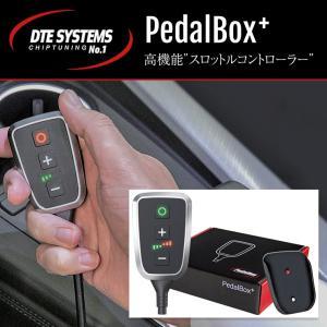 スロコン PedalBox+(ペダルボックス プラス) フォルクスワーゲン VW Golf6 ゴルフ (1K)用 スロットルコントローラー ドイツDTE SYSTEMS製 品番:365509 three-point