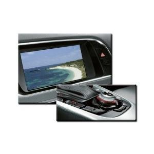 AUDI AU-1 コーディングタイプ 新型テレビキャンセラー(TVキャンセラー) (アウディ A1/A4/A5/A6/A7/A8/Q3/Q5/Q7)|three-point
