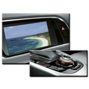 AUDI TVN 新型テレビキャンセラー(TVキャンセラー) (アウディ A1/A4/A5/A6/A7/A8/Q5/Q7/Q3)|three-point