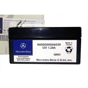 ベンツ純正 バックアップバッテリー W204用 12V 1.2Ah N000000004039|three-point