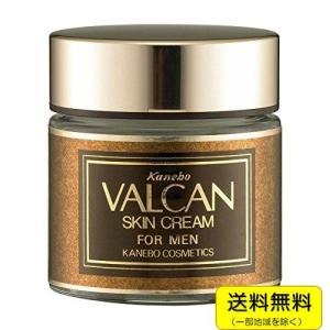 ●商品説明:さらりとした肌なじみでお肌にうるおいを与え、お肌を保護して肌あれや乾燥を防ぐクリーム(男...
