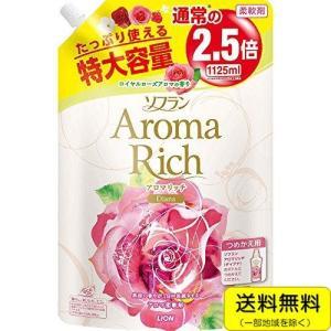 ソフラン アロマリッチ 柔軟剤 ダイアナ(ロイヤルローズの香り) 詰替特大 1125mL ライオン ...