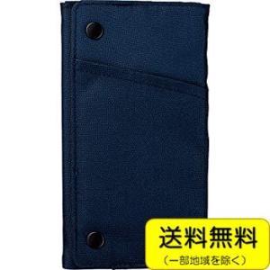 コクヨ ペンケース 筆箱 トレー ウィズプラス ネイビー F-VBF170-2