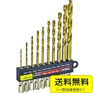 SUN UP ドリルビットセット 10本組 太径6.0mm6.5mm入 #5 (金属・金工)