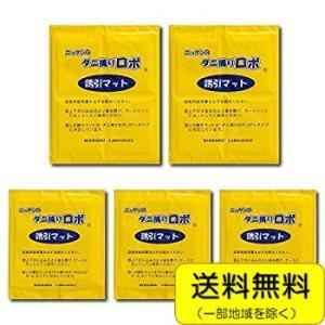 日革研究所 ダニ捕りロボ特選セット用詰替えマット レギュラーサイズ3枚、ラージサイズ2枚