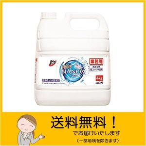 商品紹介 センイ1本1本から徹底クレンジングする超コンパクト洗剤。今回新たに新洗浄成分を配合し、日々...