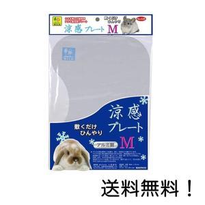 三晃商会 SANKO 涼感プレート M