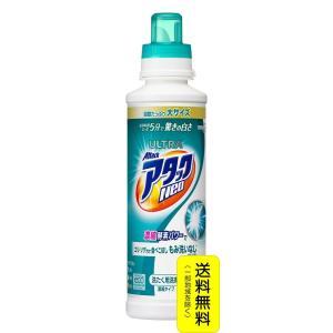 (大容量) ウルトラアタックNeo 洗濯洗剤 濃縮液体 本体 610g