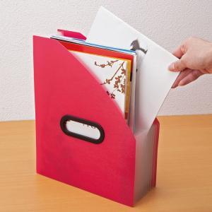 代引不可 縦型の大容量ドキュメントスタンド整理 ファイルボックス 書類|three-s7777