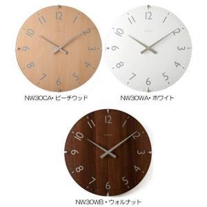 代引不可 イギリス IN HOUSE インハウスデザイン社 ドームクロック 40cm ビーチウッド・NW30CA時計 アナログ おしゃれ|three-s7777