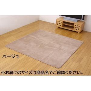 代引不可/水分をはじく 撥水加工カーペット 絨毯 ホットカーペット対応 『撥水リラCE』 ベージュ 200×250cm/代引不可|three-s7777