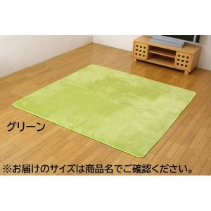 代引不可/水分をはじく 撥水加工カーペット 絨毯 ホットカーペット対応 『撥水リラCE』 グリーン 130×185cm/代引不可|three-s7777